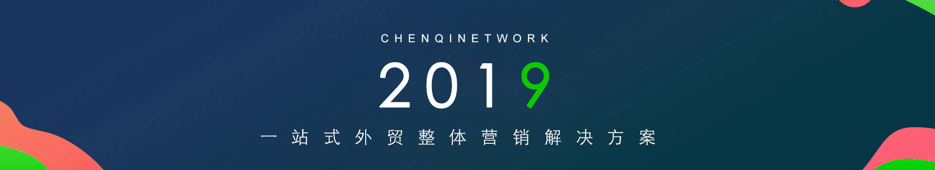 Shandong Chenqi Network Technology Co., Ltd.